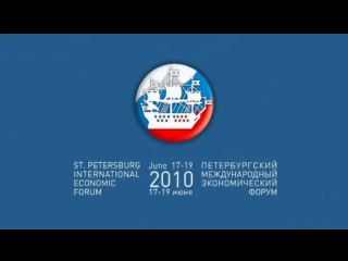SPIEF gathers the world's leading decision makers to identify and deliberate the key challenges facing Russia, emerging markets and the world and engage communities to find common purpose and establish frameworks to forge solutions.