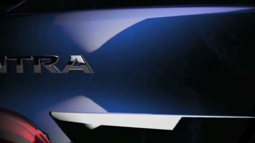 2013 Nissan Sentra teaser video