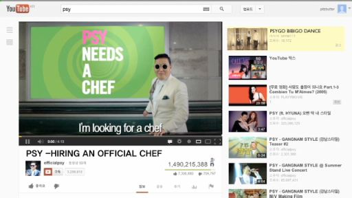 Psy invites fans to enter the Psy Go, Bibigo chef talent search with an entertaining YouTube video